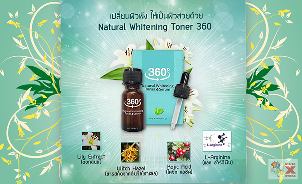 Natural Whitening Toner 360