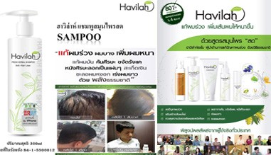 Havilah Herbal