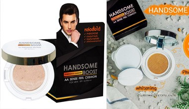 HANDSOME BOOST No.001 Light For White Yellow Skin Powder for Men Oil Control Anti-Acne